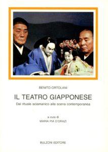 il teatro giapponese libri sul giappone sara caulfield