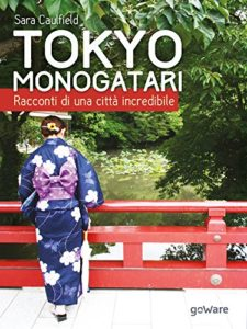 Idee regalo per chi ama viaggiare sara caulfield tokyo monogatari