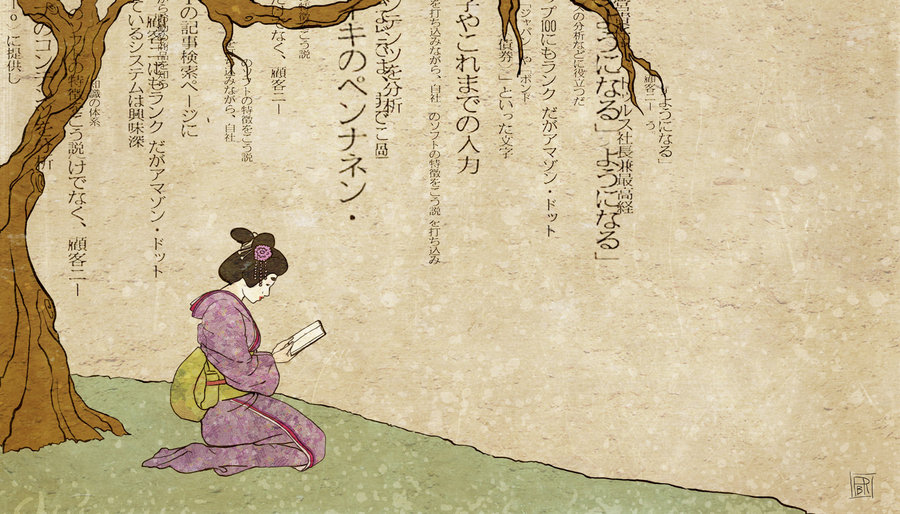 geisha libri sul giappone sara caulfield