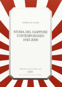 storia del giappone contemporaneo libri sul giappone sara caulfield