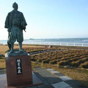 Cape Soya il punto più a nord del Giappone Sara Caulfield