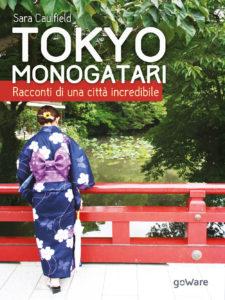 Tokyo Monogatari libri di viaggio sara caulfield