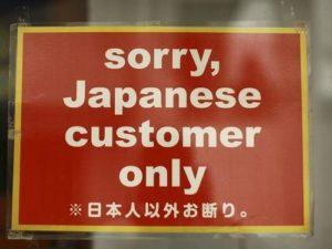 Cibi strani da provare in Giappone sara caulfield