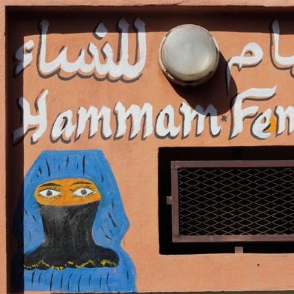 Hammam in Marocco: tutto quello da sapere prima di andare sara caulfield