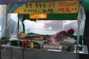 10 cose da fare a Seoul in Corea del sud SARA CAULFIELD