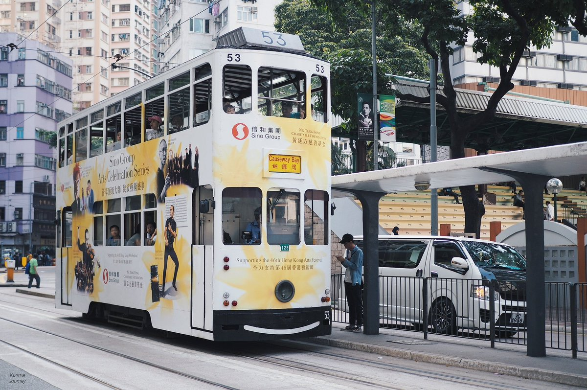 Cosa fare e dove mangiare a Hong Kong sara caulfield