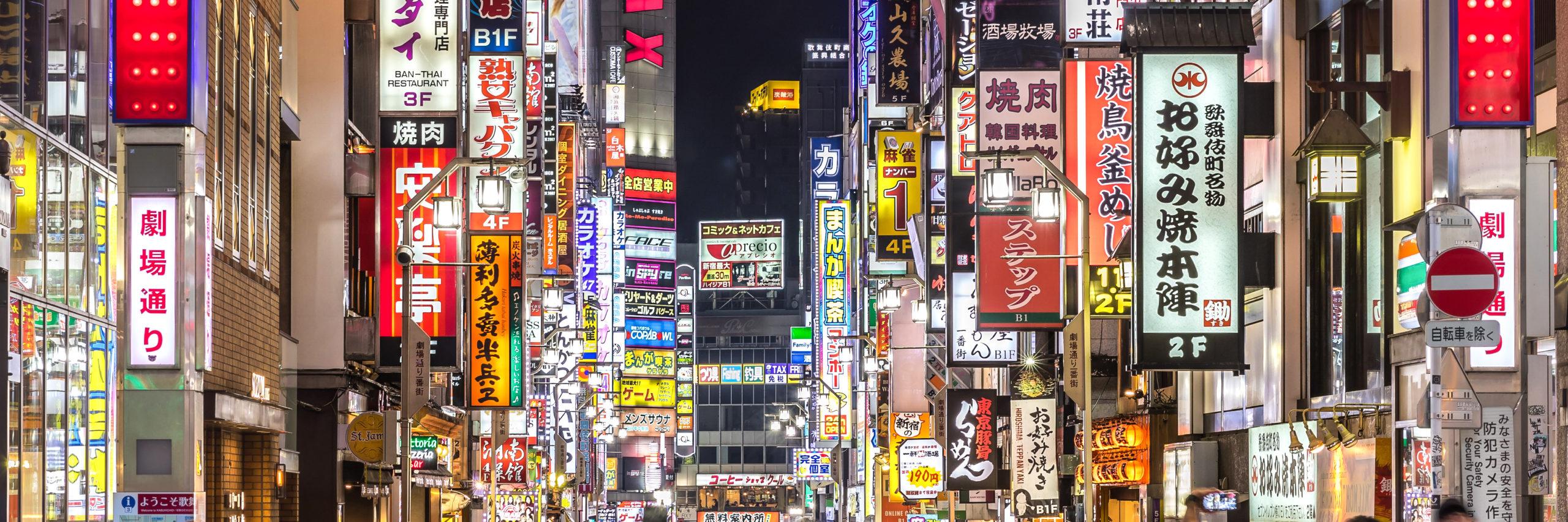 Vieni con me a Tokyo sara caulfield